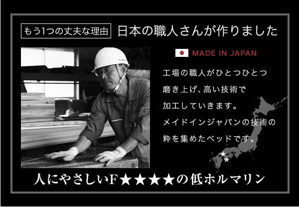 ひのき すのこベッド『香凛 かりん』06