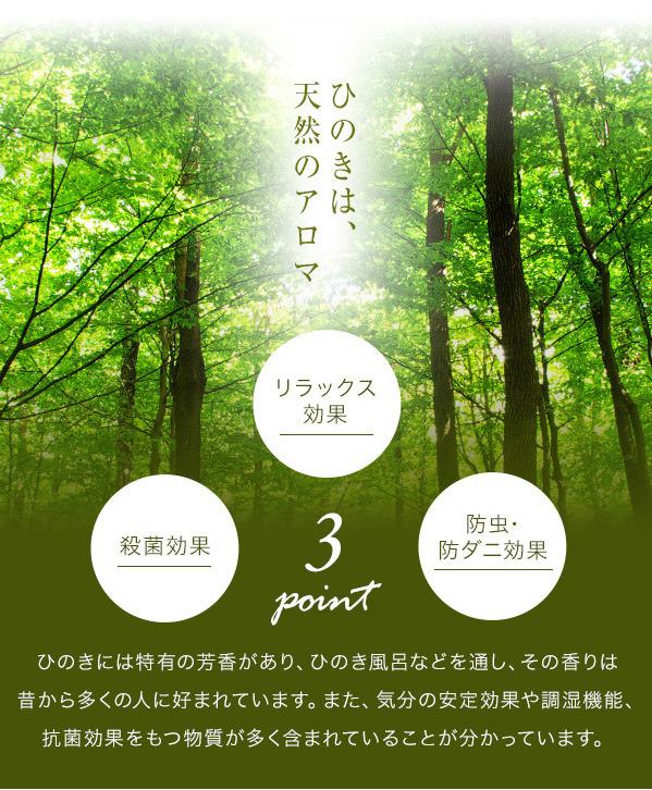 ひのき すのこベッド『香凛 かりん』02