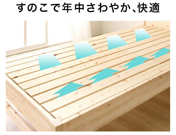 ひのき すのこベッド『香凛 かりん』07