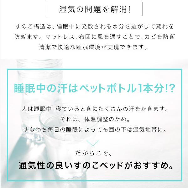 ひのき すのこベッド『香凛 かりん』08