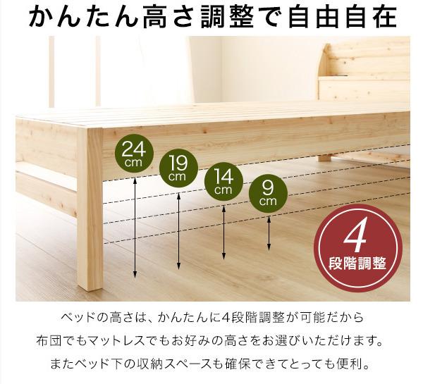 ひのき すのこベッド『香凛 かりん』10