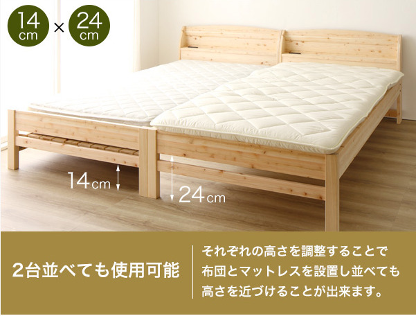 ひのき すのこベッド『香凛 かりん』13