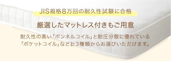 ひのき すのこベッド『香凛 かりん』19