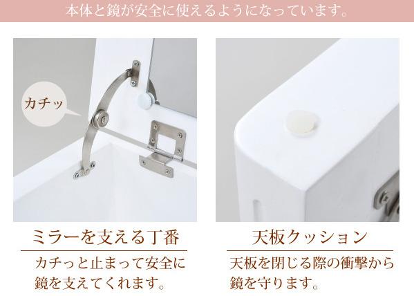 猫足ドレッサー/化粧台『姫系 キャッツプリンセス duo』